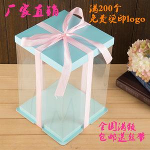4寸6寸8寸10寸12寸14寸16蓝色加高双层三合一透明蛋糕包装盒包邮