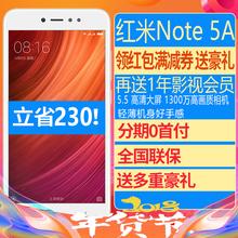 直降180 小米 红米NOTE 3色现货 Xiaomi 全网通4G手机note5a
