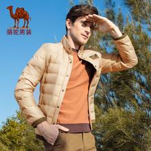 骆驼男装 秋冬款韩版立领修身羽绒服口袋拼色大码休闲冬外套潮