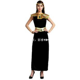 Ancient Egyptian Costumes Pharaoh Empress Cleopatra Queen Pr