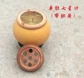 特色葫芦蟋蟀把玩收藏蝈蝈养盆带 鸣虫虫笼 蛐蛐底座罐子创意
