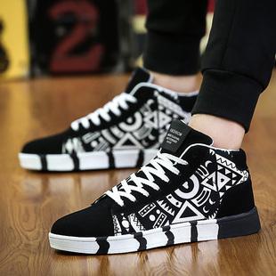 春季新款男鞋子韩版休闲鞋大码透气4647帆布运动鞋板鞋青春45码