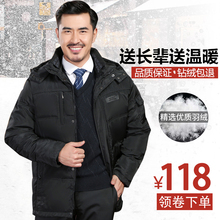 Anti-season down jacket for middle-aged and old men Thicker size for middle-aged people 40 years old and 50 years old Dad Short-style winter jacket for old people