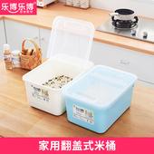 米桶储米箱10kg 家用厨房收纳防潮翻盖20斤米缸5kg密封防虫面粉装