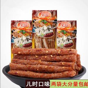 宇仔大长今大刀肉辣条袋装重庆风味8090怀旧麻辣素零食休闲食品