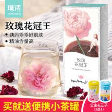 璞活玫瑰花茶花冠王特级大朵天然无硫平阴干玫瑰花冠茶盒装花草茶