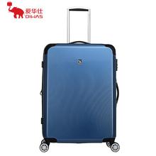 爱华仕商务拉杆箱男磨砂行李箱20寸登机密码箱24寸皮箱扩展旅行箱