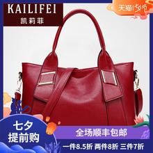 手袋斜挎包单肩包女款 皮具箱包 KAILIFEI 2018新款 休闲女包时尚