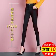 加长裤子女2019春秋新款170高个子超长高腰铅笔黑色打底裤女外穿