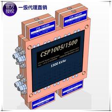 以色列电力电容CELEM高频传导冷却电力电容器CSP1005/1500Tunable