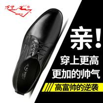 正品 流行男士 万里皮鞋 真皮正装 系带男鞋 商务休闲鞋 包邮 DPL166