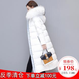 反季清仓白色羽绒服女中长款韩版过膝加厚修身连帽大毛领外套冬潮