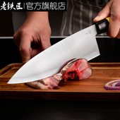 老铁匠手工日式家用菜刀厨房用刀刀具厨师专用刀切肉刀刺身刀厨刀