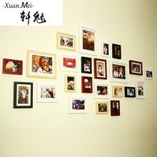 轩魅23框欧式实木宜家照片墙创意组相片墙组合家居客厅相框墙