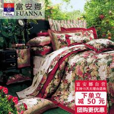富安娜全棉四件套正品 纯棉被套婚庆床上用品 塞纳舞曲1.8m米红色