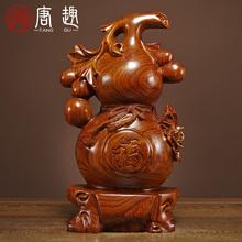 唐趣花梨木雕葫芦摆件大号实木雕刻福禄客厅家居装饰品红木工艺品