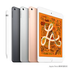 【直营】Apple/苹果 iPad mini 平板电脑 7.9英寸金属轻薄智能电脑Wifi版高清迷你便携式苹果平板