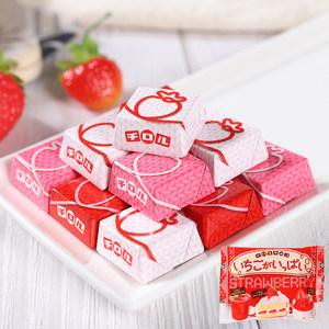 日本进口零食 松尾3种类<span class=H>草莓</span>味方块<span class=H>巧克力</span>夹心朱古力休闲小吃49g