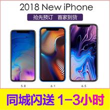 苹果iPhone 苹果 iPhoneXs Max现货秒发 新品 Apple iPhone