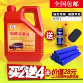 哈飞面包车汽油机油15W 长安 3.5L 正品 小康 五菱 昌河 包邮