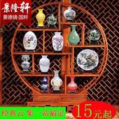 景德镇陶瓷器花瓶中式摆件插花器白色小瓷瓶酒柜工艺品家居装 饰品