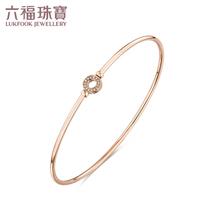 六福珠宝LOCK锁系列18K金钻石手镯开口弹力女彩金钻石手镯28120