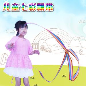 儿童体操彩带飘带成人小学生艺术体操舞蹈演出七彩色彩虹丝带道具