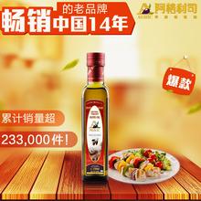 食用油 希腊进口特级初榨橄榄油 包邮 阿格利司 250ml