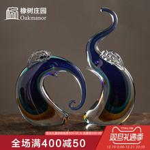 欧式现代琉璃大象招财摆件 家居客厅玻璃装饰品创意礼品结婚礼物