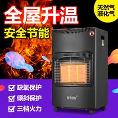 移动式燃气取暖器天然气液化气烤火炉安全节能冬季家用室内供暖