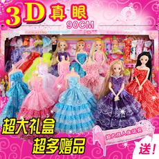 洋娃娃3D真眼芭比娃娃套装芭芘公主衣服婚纱大礼盒过家家女孩玩具