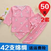 夏季儿童棉绸睡衣套装1男女童长袖薄款2宝宝绵绸空调家居服3-4岁