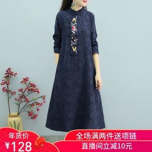 衣都格格2019春季大码女长袖复古中国风刺绣提花中长款棉麻连衣裙
