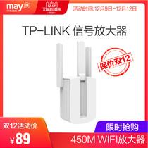LINK信号放大器WiFi增强器家用无线网络高速穿墙加强450M路由