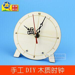 diy自制时钟科技小制作手工发明 span class=h>钟面 /span>材料 span