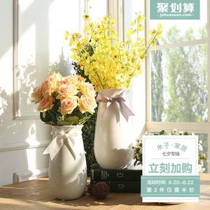 米子家居 简约欧式白瓷色落地陶瓷干花 花瓶客厅插花器装饰品摆件花瓶装饰品