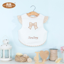 良良宝宝围裙口水巾麻棉儿童婴儿围嘴 祛味防水透气食饭衣宝宝罩
