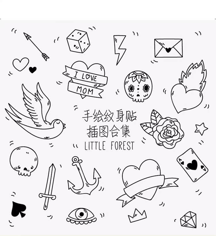 9折) 天猫 ppt可爱卡通宠物小精灵icon图标png设计素材eps矢量贴图