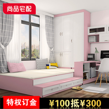 尚品宅配榻榻米定制小户型整体踏踏米床 卧室塌塌米垫子简约现代