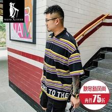 宽松短袖 5797 polo衫 韦恩泽维尔加肥加大码 男装 夏季潮牌休闲时尚