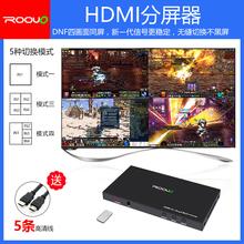 兆洪 HDMI分割器四进一出分屏器dnf地下城电脑多开4画面hdmi高清视频4进1出搬砖