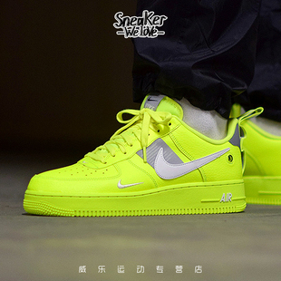 Nike耐克 Air Force 1 '07 LV8 Utility 空军一号板鞋 AJ7747-700