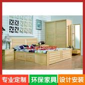 床头柜成套住宅衣柜双人床 广州全守鞠执中式梳妆台卧室家具套装