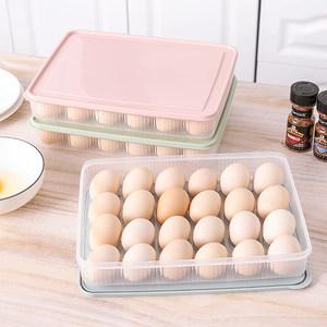 家用厨房鸡<span class=H>蛋盒</span>塑料透明冰箱收纳盒饺子盒蛋托食物保鲜盒带盖蛋<span class=H>格</span>