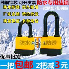不锈钢防水锁头包邮防盗电力挂锁户外铜锁挂锁防雨防锈锁车位门锁