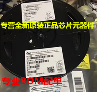 MC0201L6F30R9SE,MC0603N101J101CT,MC0805B562K101A2.54MM,