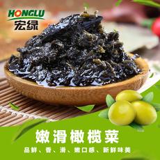 宏绿橄榄菜450g*2瓶下饭菜瓶装酱菜开胃泡菜腌制咸菜潮汕特产包邮