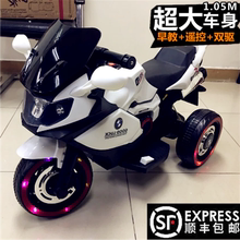 儿童电动摩托池泻⑼车大号电瓶车三轮车宝宝玩具车可坐人3 6岁