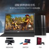 switch游戏显示器 11.6寸ps4便携显示器HDMI xbox 电脑副屏HDR