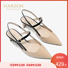 哈森2019夏季新款通勤牛皮革后空高跟鞋 时尚一字带凉鞋女HM91405